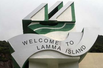 Bienvenue sur Lamma Island à Hong Kong