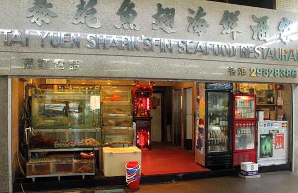 restaurant fruits mer sok kwu wan