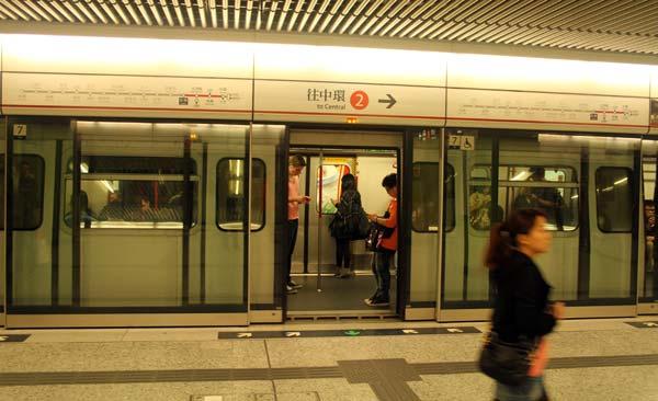 rame métro hong-kong