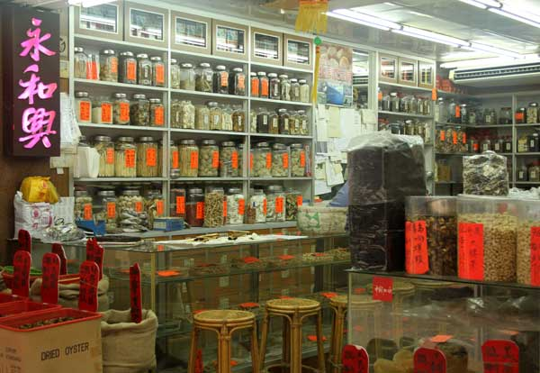 pharmacopee chinoise hong-kong