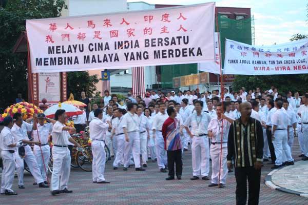 Fête de l'indépendance de la Malaisie à Malacca