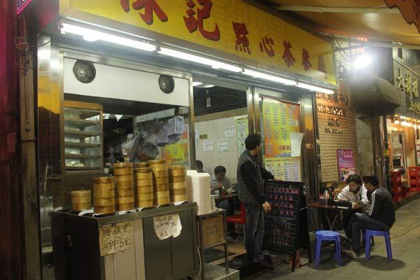 Echoppe de rue à Hong Kong