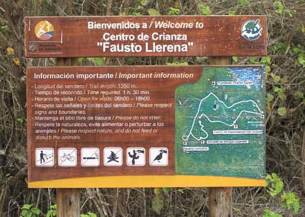 Galapagos : pancarte à l'entrée de la Lagune Las Ninfas