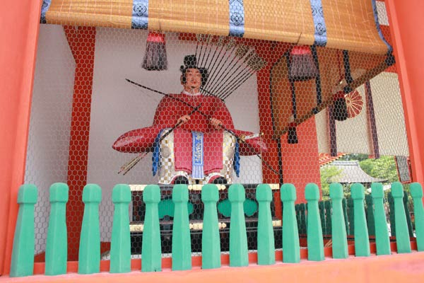 fushimi inari divinite