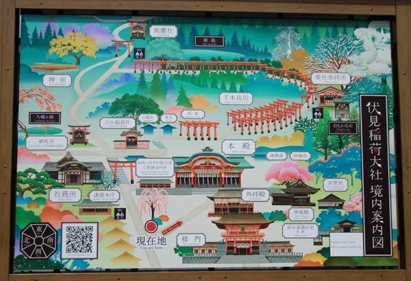 plan site temple fushimi