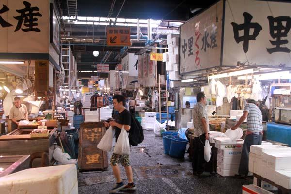 tsujiki market consignes