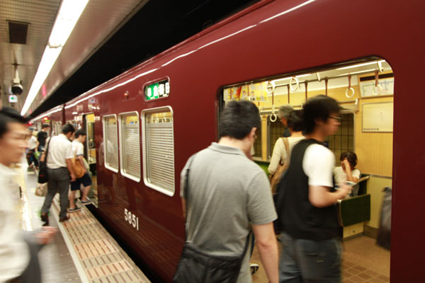 metro kyoto
