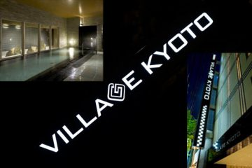 Village Kyoto Hôtel