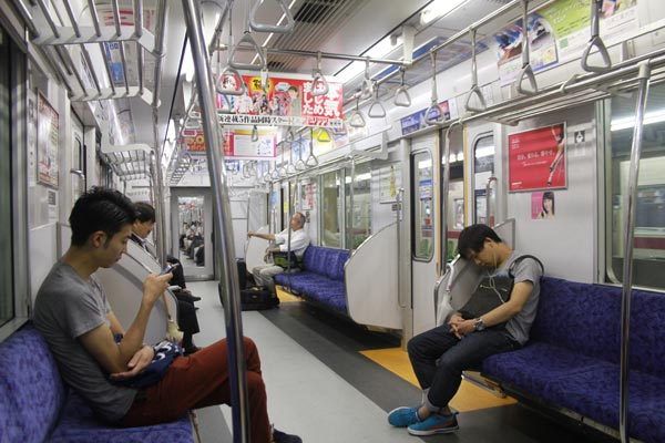 Japon, métro clean