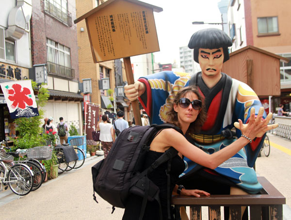 Asakusa quartier populaire