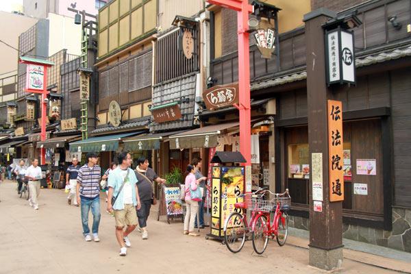 quartier traditionnel d'Asakusa Tokyo