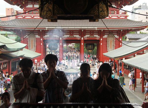 Senso Ji prière