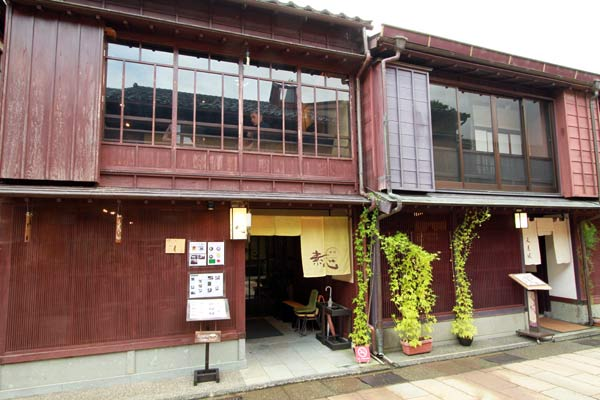 Sabou-soshin maison de thé Kanazawa