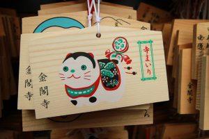 temples de Kyoto incontournables