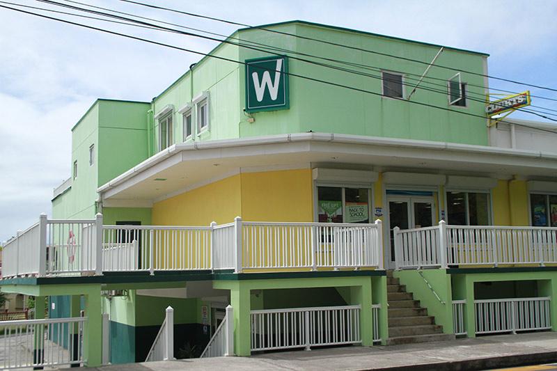 supermarche portsmouth dominica