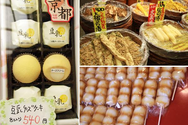 cuisine japon
