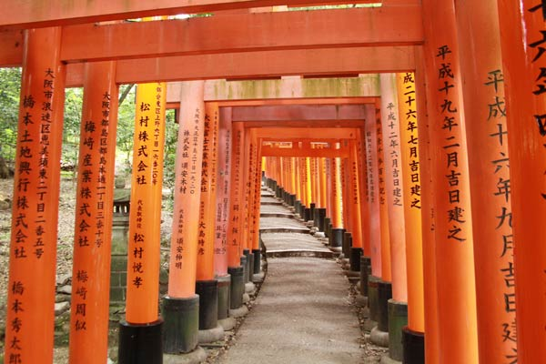 ascension mont Inari, temple de Fushimi Kyoto