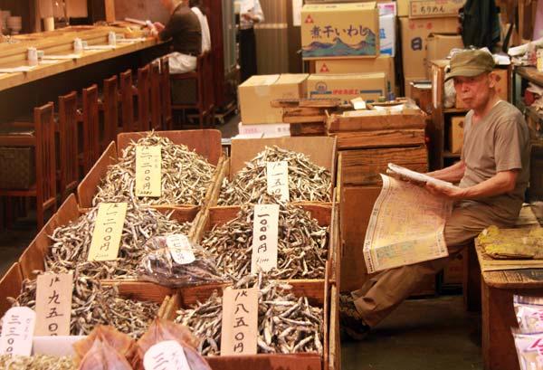 autour du Tsujiki Market