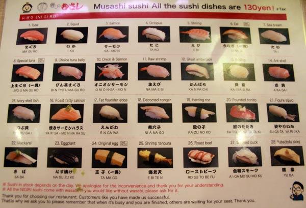 carte kaiten-zushi