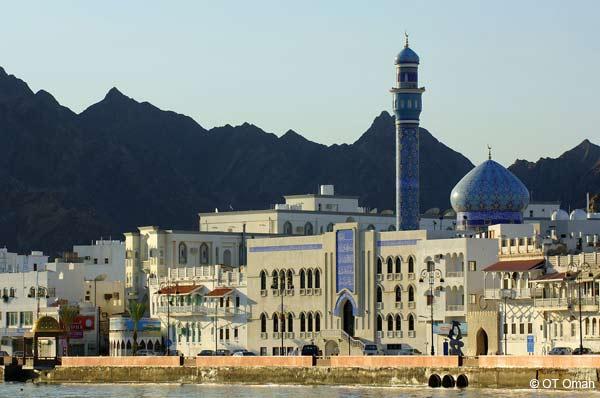 Corniche de Muttrah au Sultanat d'Oman
