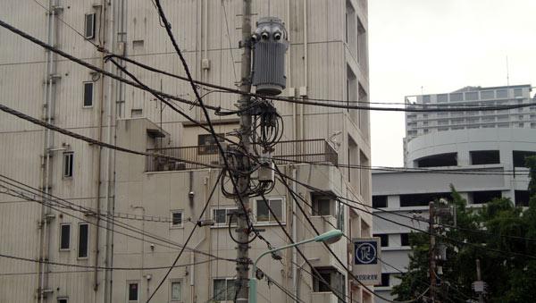 Fils électriques Japon