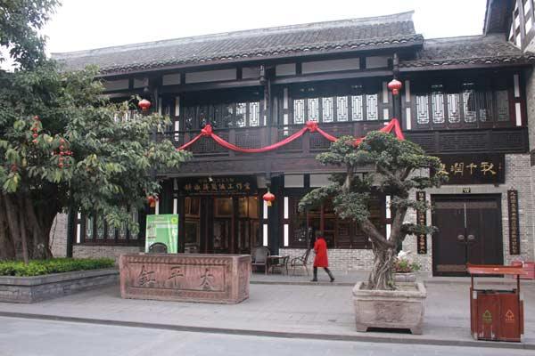 Architecture quartier traditionnel à Chengdu