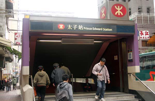 Bouche de métro à Hong Kong