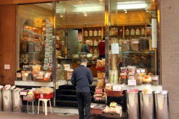 Boutique de fruits de mer séchés Hong Kong