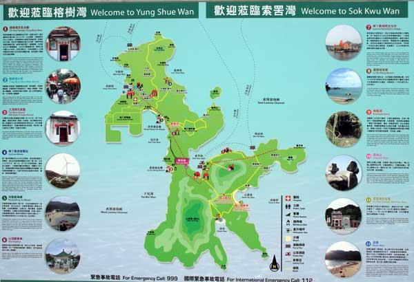 Carte de Lamma Island