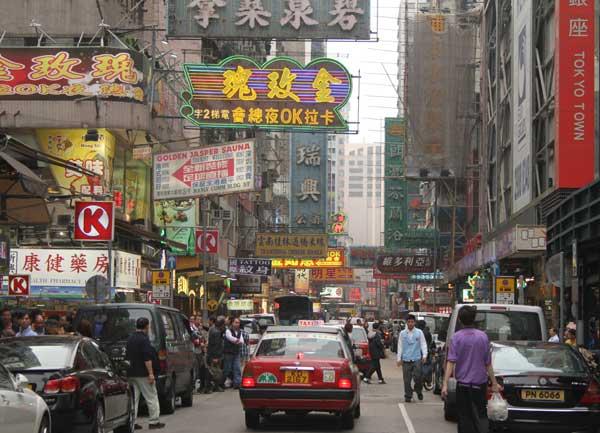 Enseignes Hong Kong