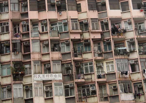 Immeuble à Hong Kong